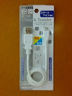 USB-charge-transfer 充電、転送ケーブル